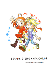 BEYOND THE MIX COLOR